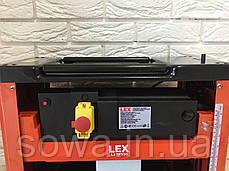 ✔️ Рейсмус електричний LEX LXTP330 ( 2200Вт ), фото 3