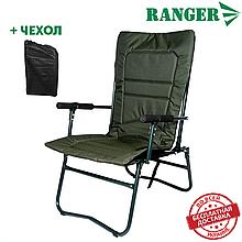 Кресло складное туристическое Ranger Белый Амур