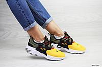 Кроссовки женские желтые Найк Реакт Nike Presto React