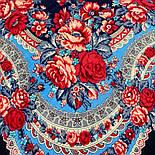 Розовый сад 1901-14, павлопосадский платок шерстяной с шерстяной бахромой, фото 2