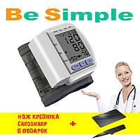 Цифровой тонометр Automatic Blood Pressure Monitort