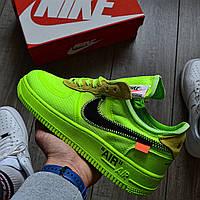 "Мужские кроссовки Nike Air force 1 low 'Volt' x ""Off-White"". Живое фото (Реплика ААА+)"