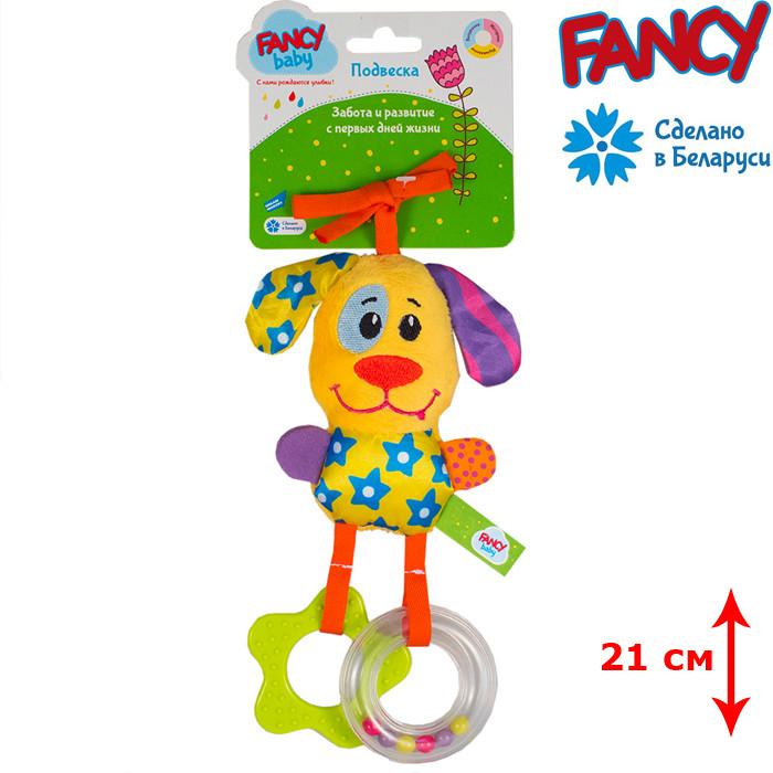 Развивающая игрушка подвеска собачка, Fancy Baby (PDC0)