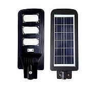 Уличный LED светильник на солнечной батарее 90W, фото 1