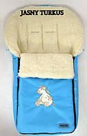 Спальный мешок-конверт на овчине Original № 6 Aurora (excluzive) Womar (Zaffiro) голубой