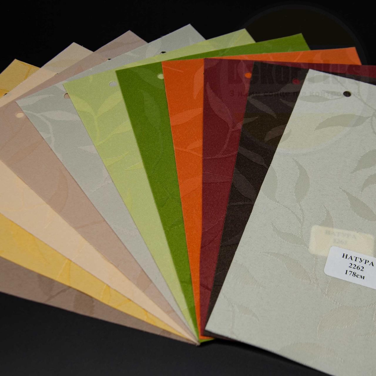 Рулонні штори Натура (11 варіантів кольору)