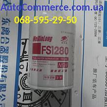 Фильтр топливный грубой очистки FS1280 Dong Feng 1064, Донг Фенг 1074, Богдан DF47 (СUMMINS)