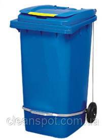Бак для сміття з педаллю 240л. Синій. 240A-11P2BL