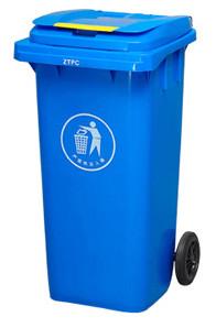 Бак для сміття пластиковий 360л., синій. 360А-2BL