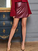 Женская юбка-шорты из кожи (Эйри jd) Вишня