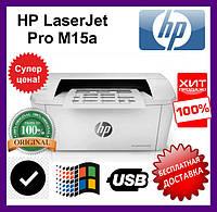 Принтер для ч/б печати HP LaserJet Pro M15a (W2G50A) Офисный лазерный принтер принтеры HP. Черно-белый принтер