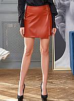 Женская юбка-шорты из кожи (Эйри jd)