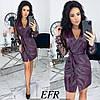 Сукня жіноча з запахом (4 кольори) ЕФ/-492 - Марсала