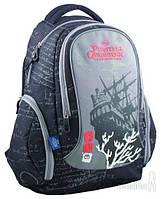 Рюкзак школьный Kite Pirates  551