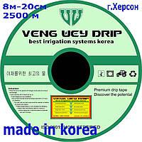 Капельная лента п-во Корея Veng Wey Drip п-во Корея 8mil через 20 см, 2500 м