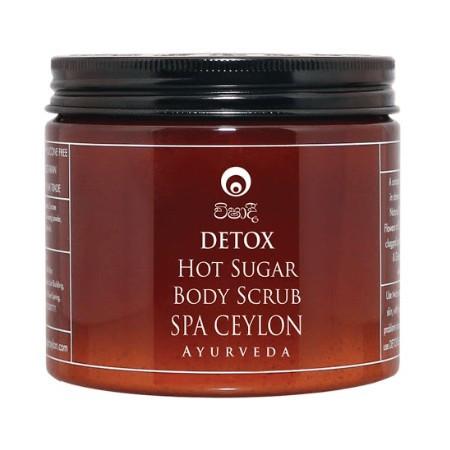 Детокс Горячий скраб для тела с тростниковым сахаром, 300 грамм