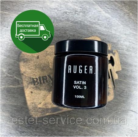 Ruger Satin vol.3 паста с легким блеском 100 мл