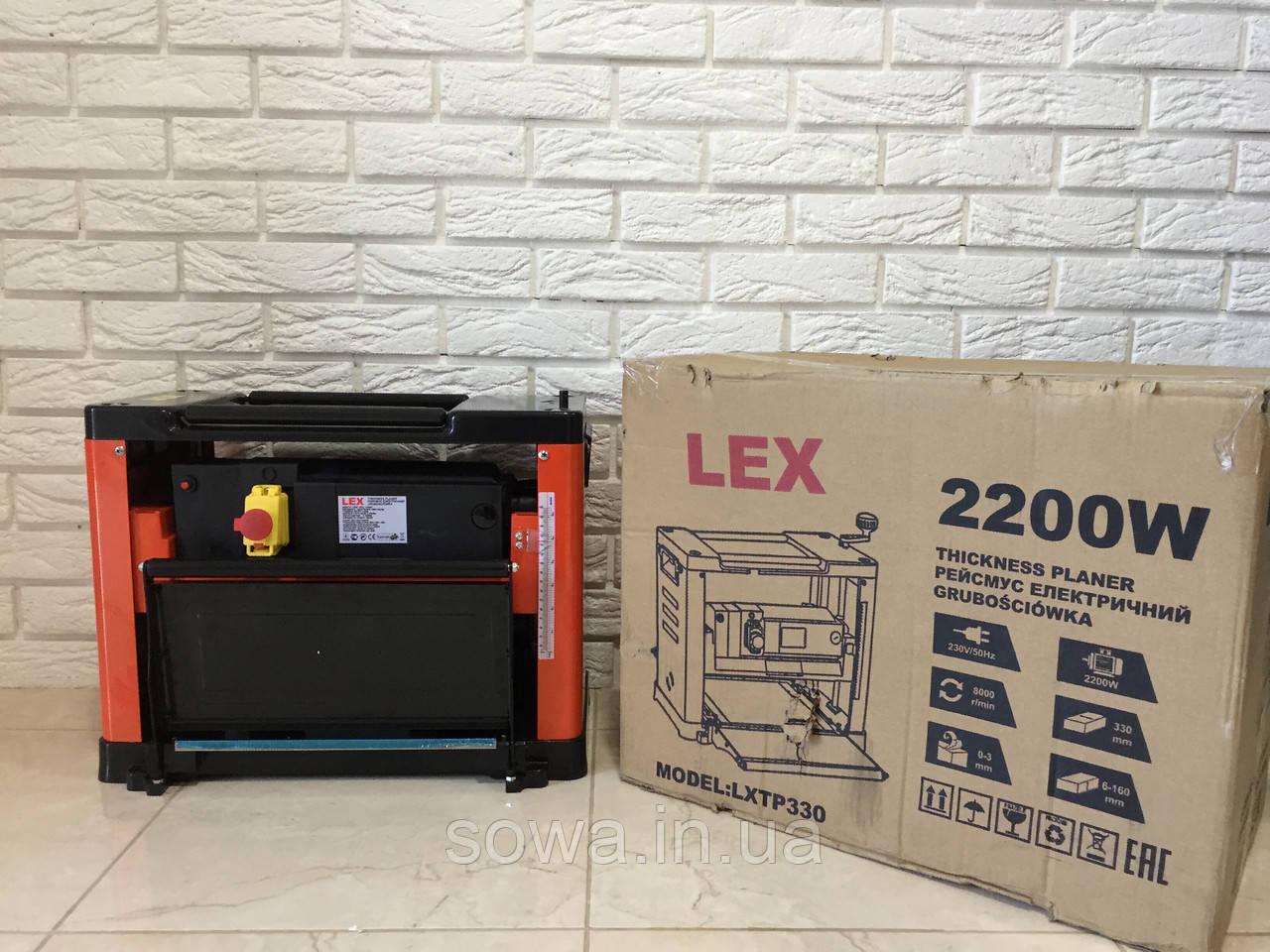 ✔️ Рейсмусовий верстат по дереву Lex LXTP330 / 2200Вт