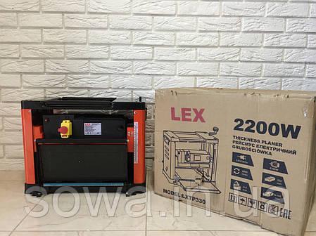✔️ Рейсмусовый станок по дереву Lex LXTP330  /  2200Вт, фото 2