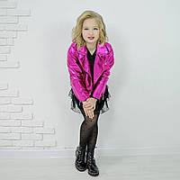 Куртка косуха эко-кожа малиновая на девочку-подростка рост 134-176