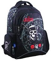Рюкзак школьный Kite Pirates  555