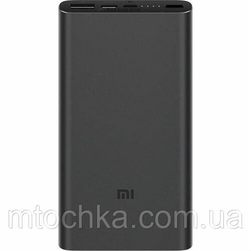 PowerBank Xiaomi 3 10000 mAh
