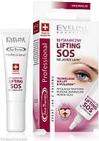 EVELINE cosmetics 12 мл FACE THERAPY PROFESSIONAL SOS сыворотка-корректор морщин для кожи вокруг глаз.