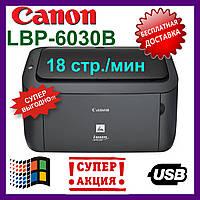 Принтер Canon LBP-6030B. Принтер лазерный Canon. Офисный лазерный принтер. Лазерный черно-белый принтер