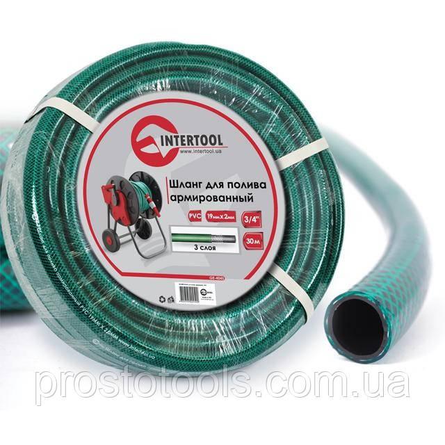 """Шланг для полива 3-х слойный 3/4"""", 30 м, армированный PVC INTERTOOL GE-4045"""