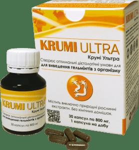 Круми Ультра, 30 капсул Аmma - для выведения гельминтов из организма