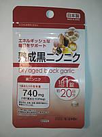 Черный чеснок ферментированный.  Япония для улучшения пищеварения, фото 1