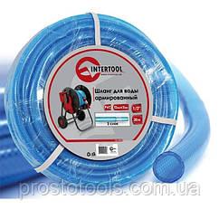 """Шланг для воды 3-х слойный 1/2"""", 20 м, армированный PVC INTERTOOL GE-4053"""