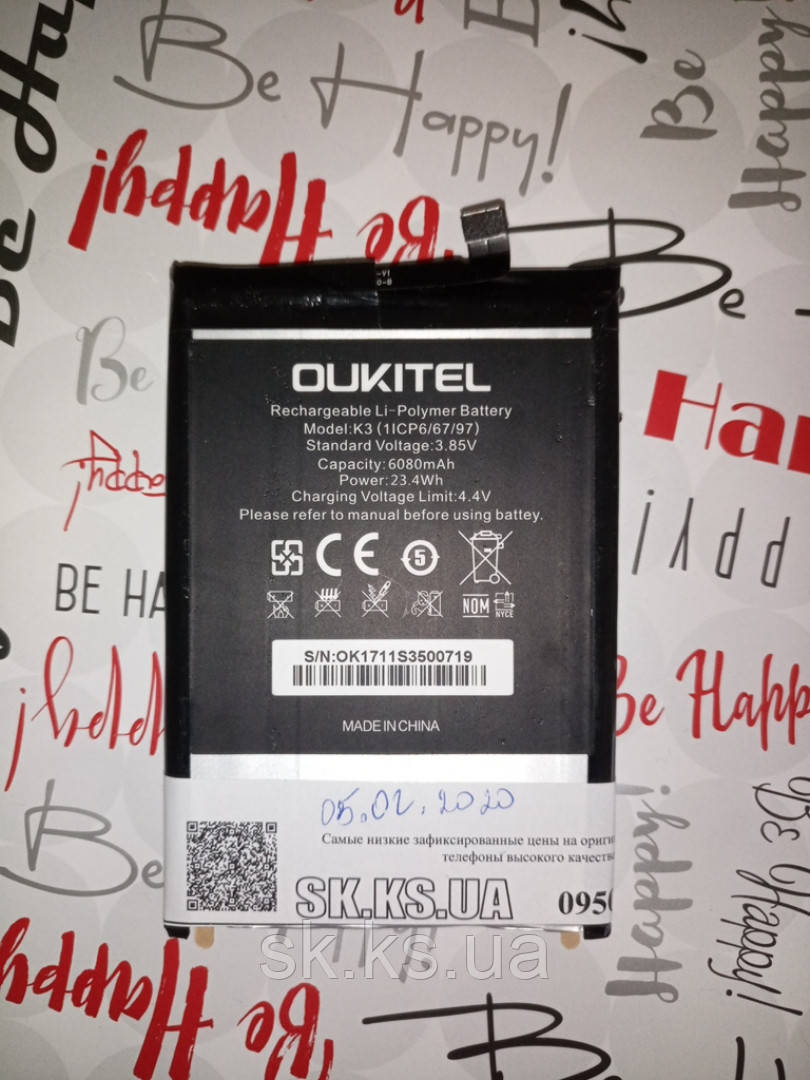 Аккумулятор Батарея для Oukitel K3