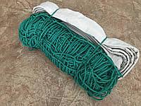 Сетка волейбольная мастрерская (зеленая) капрон