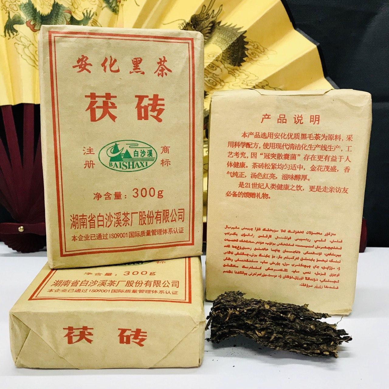 "Аньхойский чёрный прессованный чай Хэй Ча ""Hai Cha"" 300 грамм"