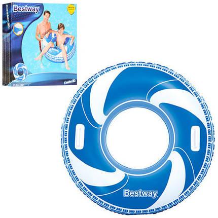 Надувной круг Bestway 36093 для плаванья 102 см, фото 2