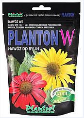 Удобрение Плантон W (Planton) для многолетних цветущих и декоративных растений 200г