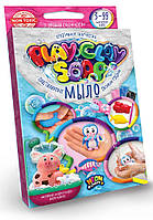 Пластилиновое мыло PlayClay Soap (4 цв.)