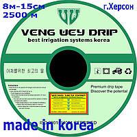 Капельная лента п-во Корея Veng Wey Drip п-во Корея 8mil через 15 см, 2500 м