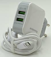 Сетевое зарядное устройство зарядка REDDAX-RDX-25 2.4 A на 2USB с кабелем Tipe-C, white