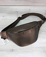Женская сумка T6305 на пояс бананка бронзовая фигурная модная через плечо