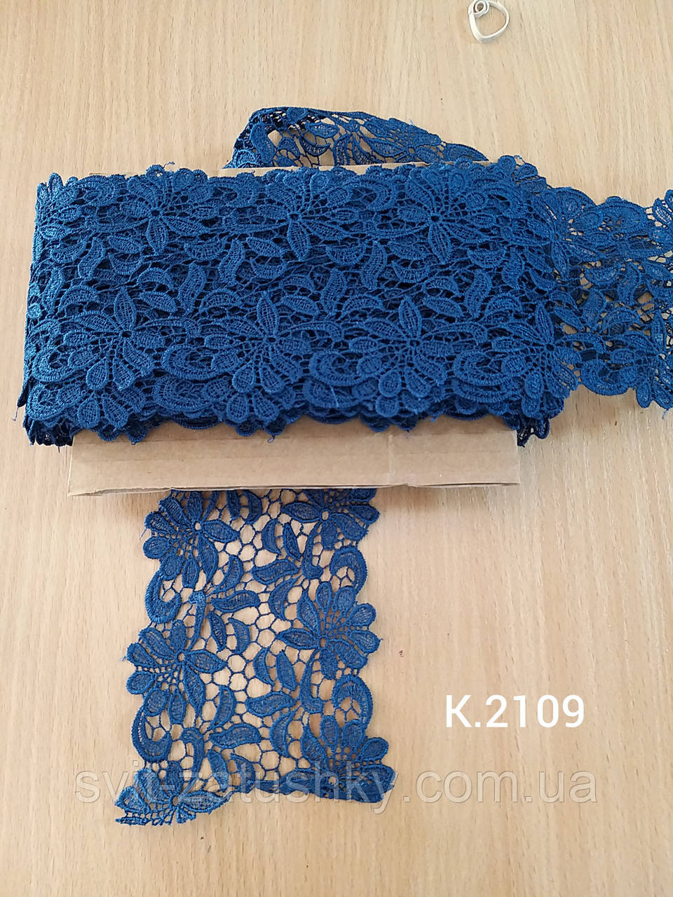 Мереживо темно-синє макраме ширина 10 см  /Кружево  темносинее макраме шириной 10 см
