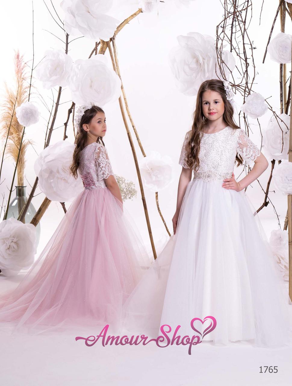 Детское длинное вечернее платье на 2-3, 4-5, 6-7, 8-9, 10-11, 12-13 лет