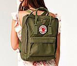 Молодежный рюкзак сумка Fjallraven Kanken Classic канкен классик Хаки haki + подарок Vsem, фото 2
