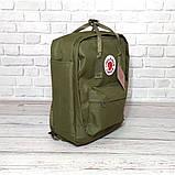 Молодежный рюкзак сумка Fjallraven Kanken Classic канкен классик Хаки haki + подарок Vsem, фото 7
