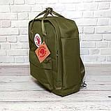 Молодежный рюкзак сумка Fjallraven Kanken Classic канкен классик Хаки haki + подарок Vsem, фото 8