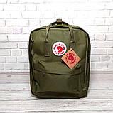 Молодежный рюкзак сумка Fjallraven Kanken Classic канкен классик Хаки haki + подарок Vsem, фото 9