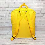 Яркий рюкзак сумка Fjallraven Kanken Classic канкен классик Желтый yellow + додарок Vsem, фото 9