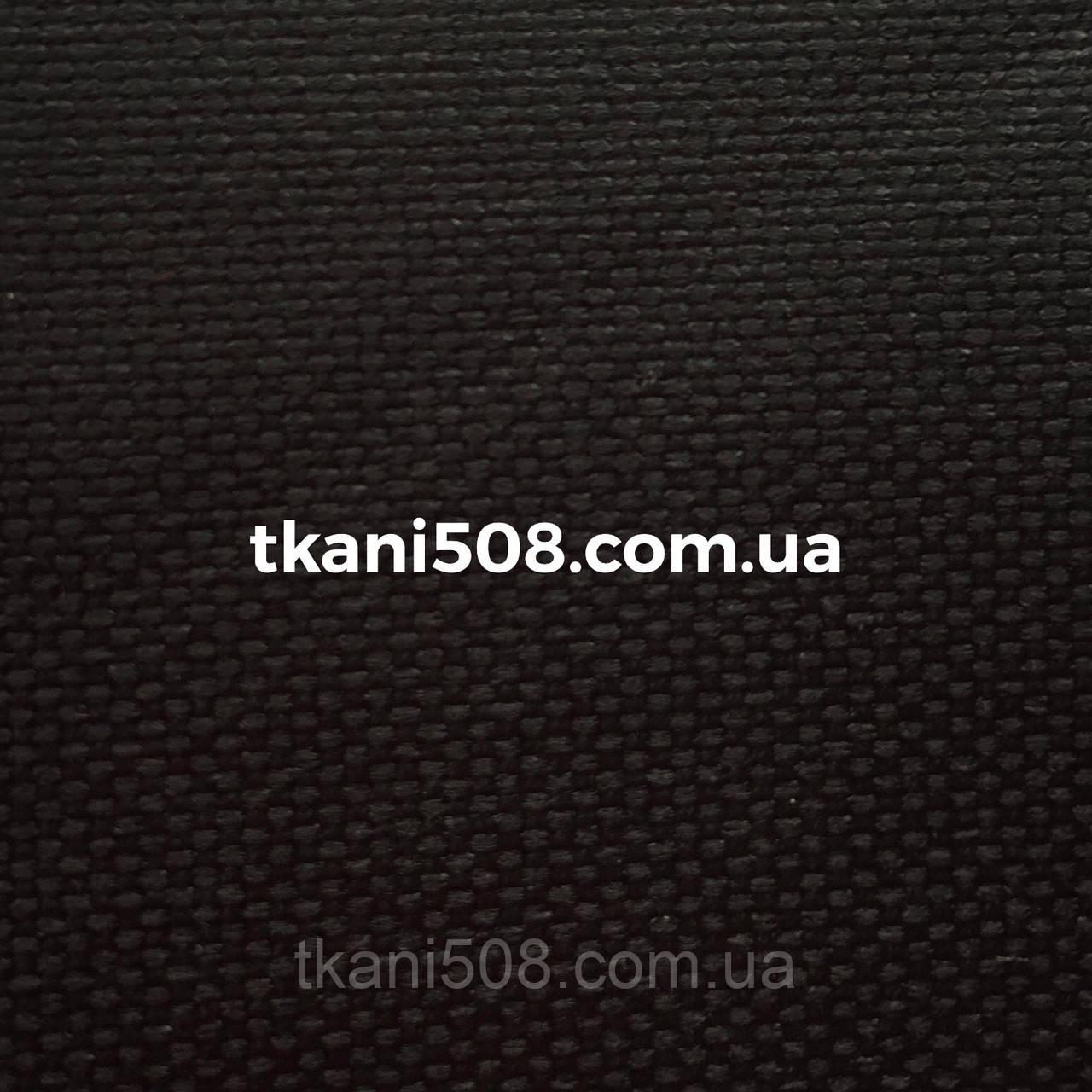 Палаточная ткань (Чёрная) (1.1г)