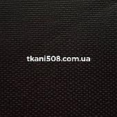 Наметова тканина (Чорна) (1.1 м)